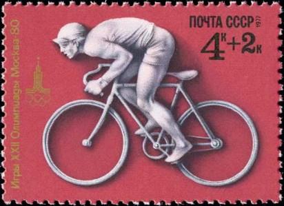 Популярность велосипедов в СССР